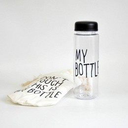 Черная бутылочка My Bottle» с мешочком