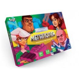Экономическая настольная игра монополия Мегаполия Premium