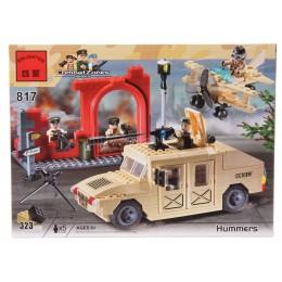 Детский конструктор Brick 817 Хаммер, 323 деталей
