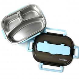Ланч-бокс металлический с отделением для приборов Ration, 1л - голубой